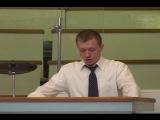 Христианская проповедь о браке