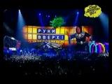 Супер дискотека 90-х 9 марта 2013
